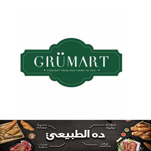 Grumart