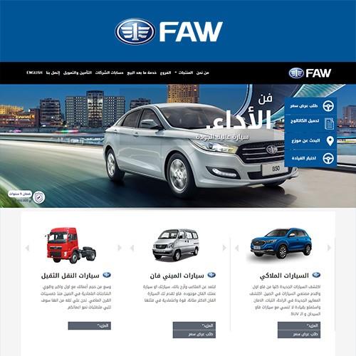 FAW Egypt
